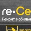 Re-Center Ремонт мобильной техники СПБ.