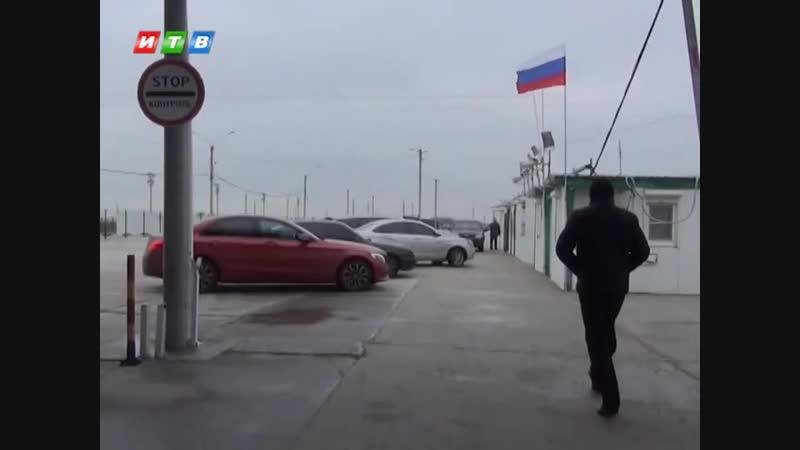 Крымские пограничники задержали 45 человек, которые в розыске