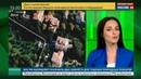 Новости на Россия 24 • В Лондоне у беглого олигарха Чернякова по суду отобрали совсем все