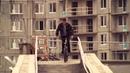 BMX Никита Жарков лучшее видео 2013 года