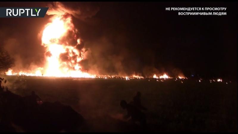 Съёмка с места ЧП: момент взрыва трубопровода с горючим в Мексике