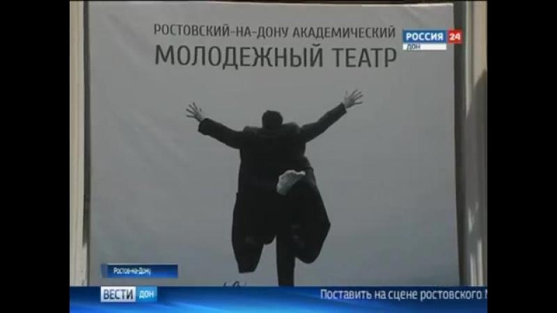 Дон тр _ закрытие 88 сезона
