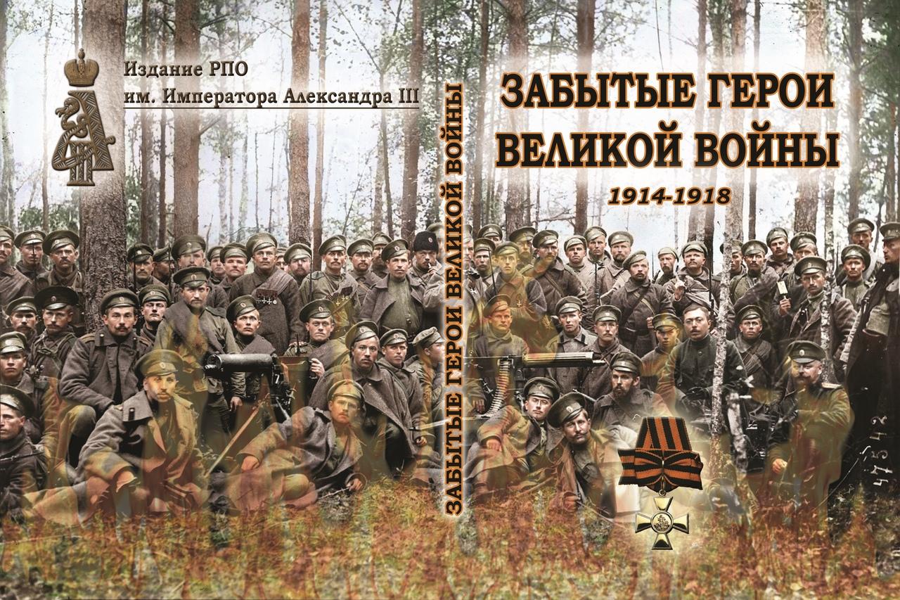 Русские герои - Страница 4 D2lLAwTb_3Q