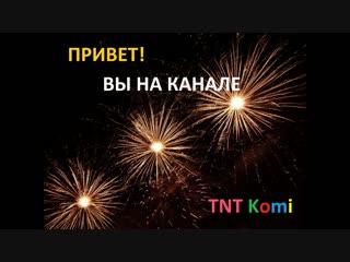 Взрываем петарды!)))