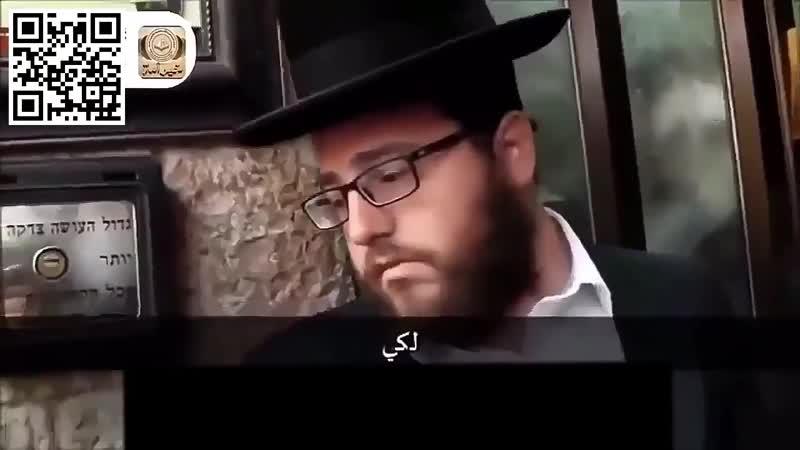 Deux rabbins israeliens extremistes expliquent leur vision du monde