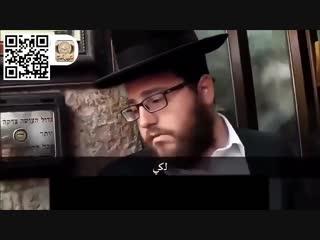 Deux-rabbins-israeliens-extremistes-expliquent-leur-vision-du-monde