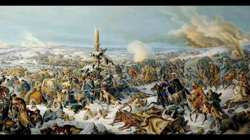 Потоп 18 19 века БЫЛ и Война БЫЛА всё давно написано в учебниках ИСТОРИИ