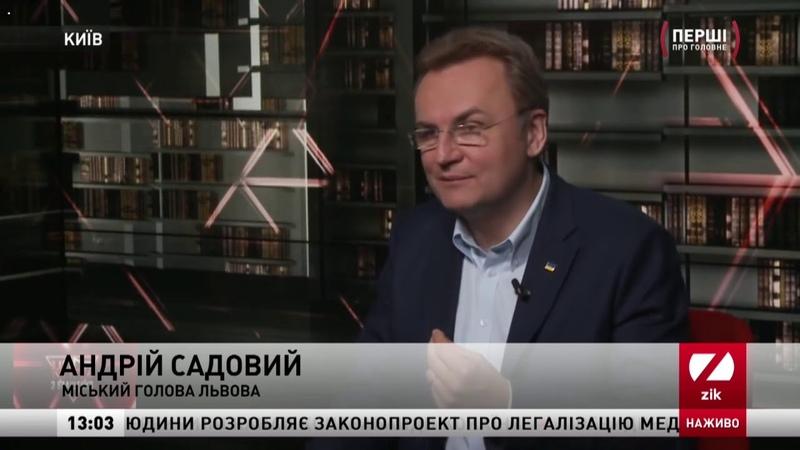 Гучна заява Садовий більше не хоче бути мером Львова