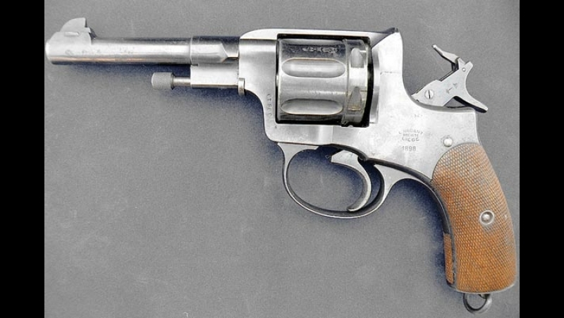 Револьвер системы Наган Историческое оружие