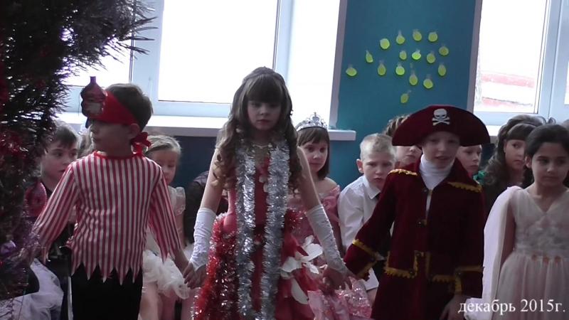 2015.12.29 Новый год Новый Буян школа Настя