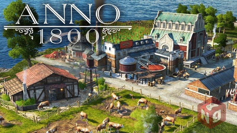 Anno 1800 Верфь коровки консервы и море пива 5