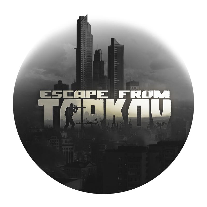 Афиша Саратов Escape from Tarkov / Саратов