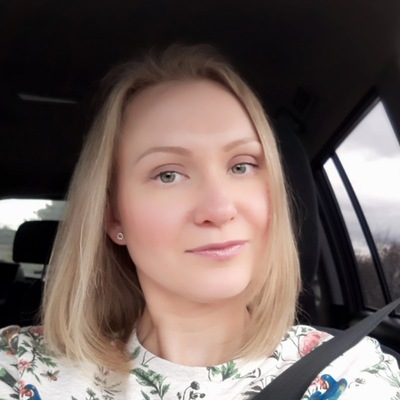 Ирина Мартюшева
