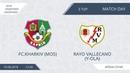 AFL18. Чемпионат России. FC.Kharkiv (Msk) - Rayo Vallecano (Y-Ola). 2 из 3.