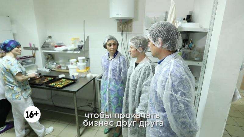 «Венский цех» VS «Гром баба»: чьи десерты слаще?