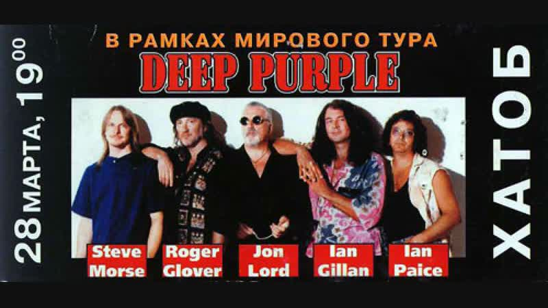 Maybe Im A Leo - Deep Purple - cover