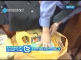 В Улан-Удэ стартует акция «Помоги детям собраться в школу»
