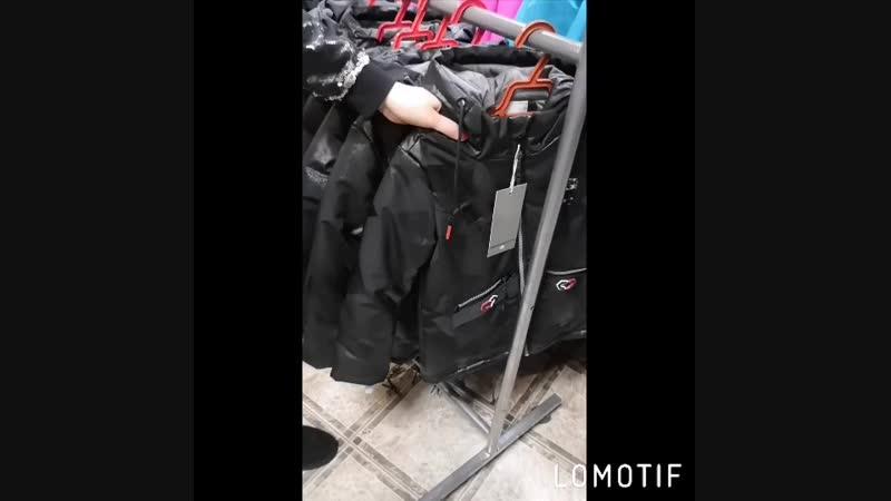 Куртки Демисезонное мальчик