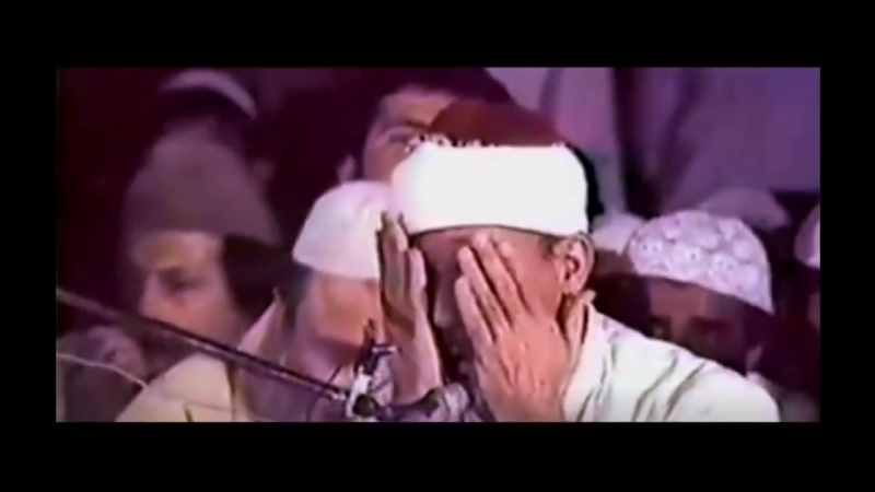 Читает Къур`ан президент союза чтецов Къур`ана Египта 1987 год