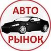 Авто/Рынок Беларусь Audi, BMW, Mercedes ,VW