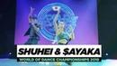 Shuhei $ayaka | Upper Division | World of Dance Championships 2018 | WODCHAMPS18