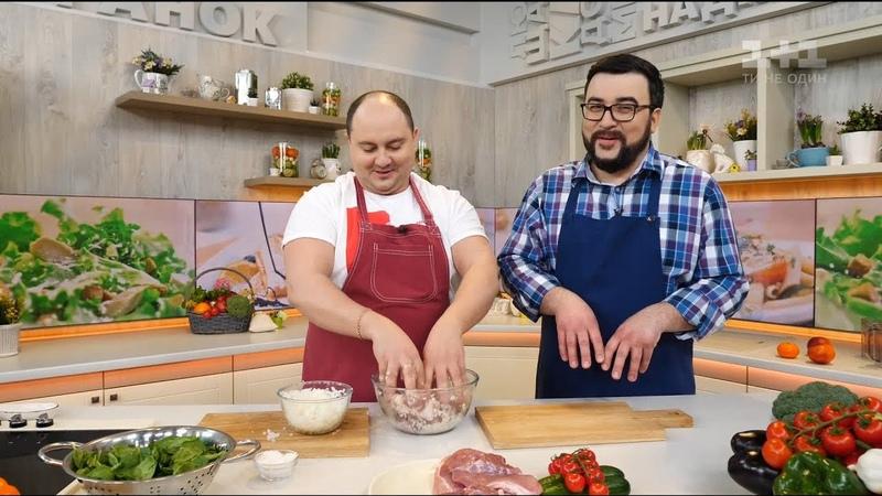 М'ясо від Юрія Ткача - Правила Сніданку