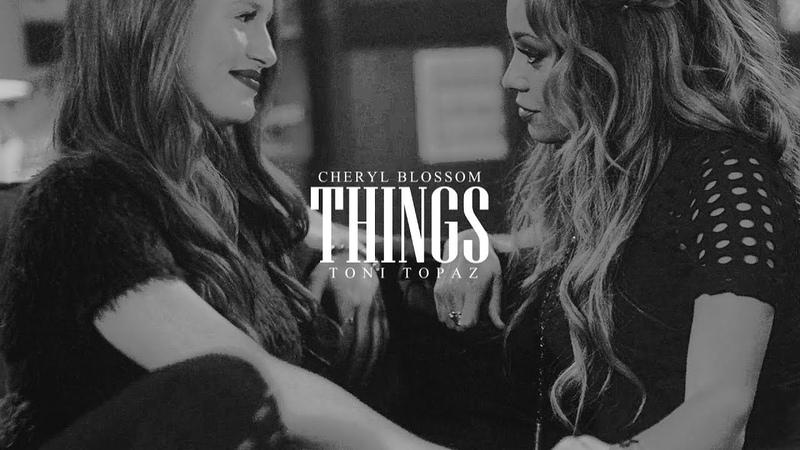 「 ᶜʰᵉʳʸˡ ᵃᶰᵈ ᵗᵒᶰᶤ」. little things.