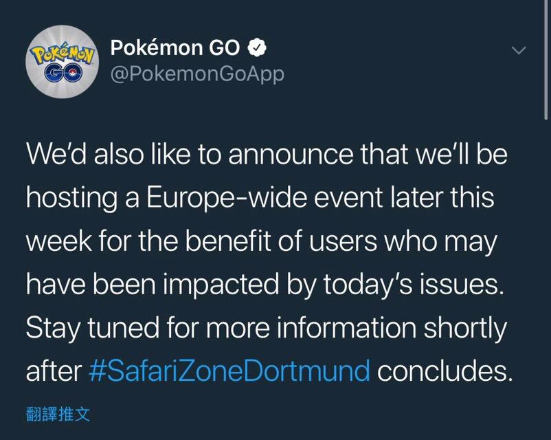 Niantic сообщили, что из-за очередного фиаско в проведении Сафари, в Европе скоро будет проведено ещё одно, покемон го