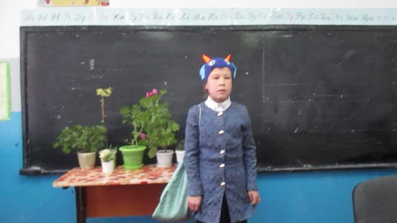 Мөлөкова Сөмбөл