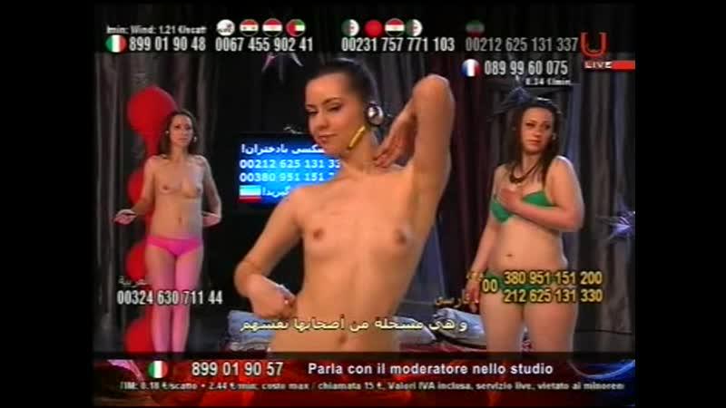 Keira eurotic tv 5