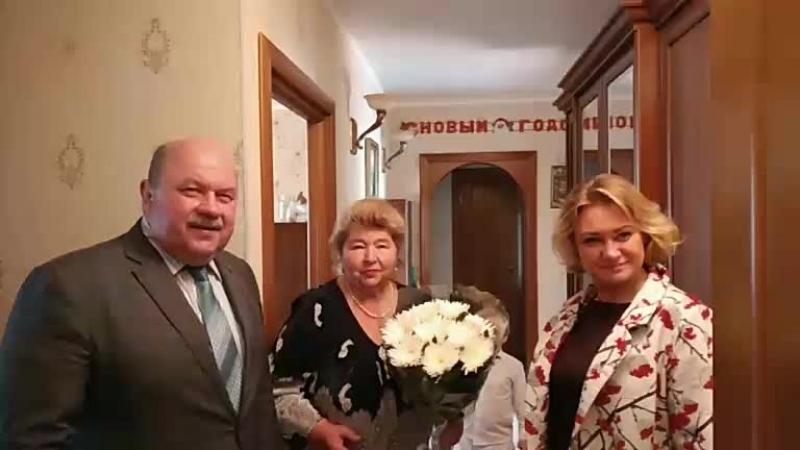 С днем рождения, Вера Васильевна Дорогова!