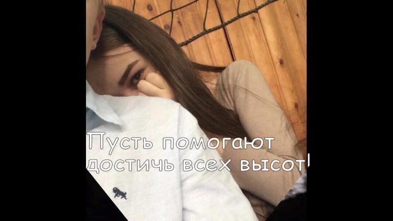 Любимый мой♥с др♥ тебя♥