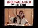 My student teacher
