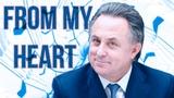 Audiosurf Enjoykin From My Heart (feat. Виталий Мутко)