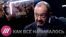 Каково работать пресс-секретарем Путина. Большое интервью с Михаилом Кожуховым