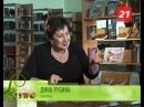 Литературное турне Дины Рубиной по Кольскому полуострову