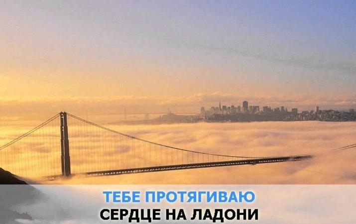 «Люблю тебя», Леонтьев Валерий, Из фильма Не ходите девки замуж: караоке и текст песни