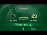 Team Serenity vs OpTic Gaming игра 2