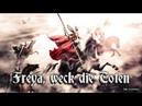 Freya weck die Toten ✠ German modern folk song english translation