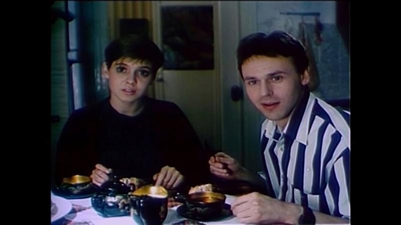 Сергей Тарасов и Геннадий Татуйко - Это было как сон (нарезка из х/ф Ты есть.. 1993)