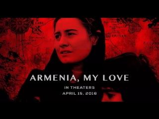 Армянская резня / armenian haunting (2018)