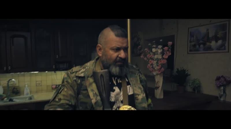 ОПОЛЧЕНОЧКА - тизер-трейлер (2019)