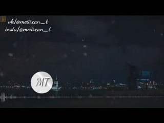 Мейіржан Тұрғанов-Ұмытпадым   сөзі : Гүлдана Сермахан
