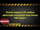 Сайт для заработка в интернете 100 рублей в час школьнику без вложений Заработок в соц сетях