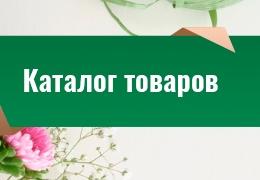 c11221451b15 Упаковка52 - Декор и Флористика   ВКонтакте