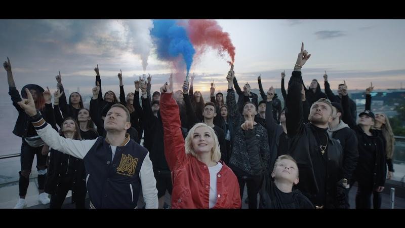 ЖИТЬ   SMASH, Полина Гагарина Егор Крид - Команда 2018