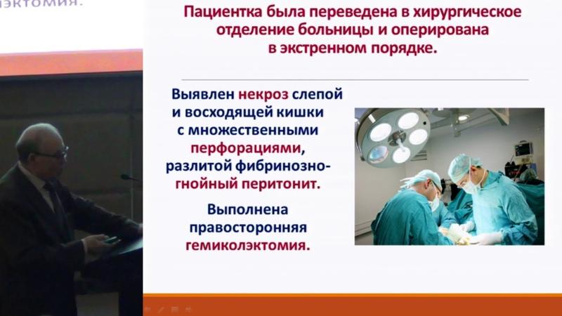 Инфекционные болезни и антимикробные средства 21