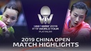 Ding Ning vs Mima Ito 2019 ITTF China Open Highlights 1 4