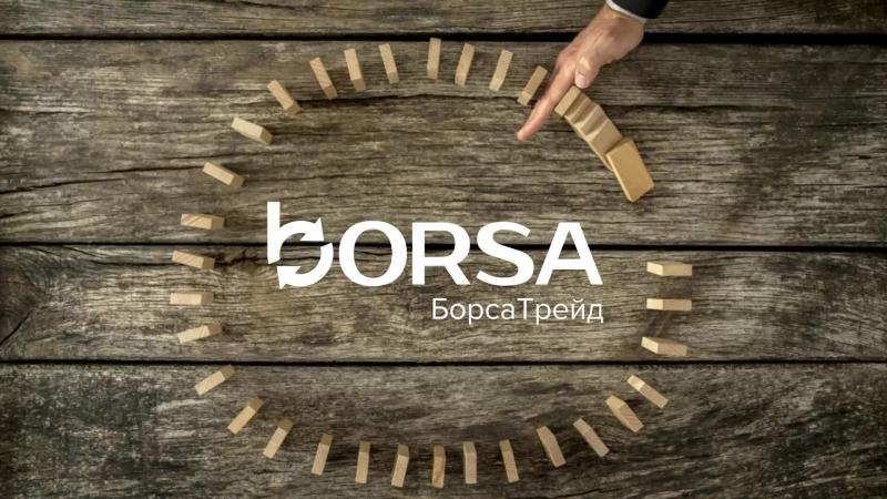 LIVE ПРОП Трейдинг с BORSA Торговля на Московской Бирже |