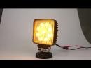 Led work light - 2 color sharp-flash